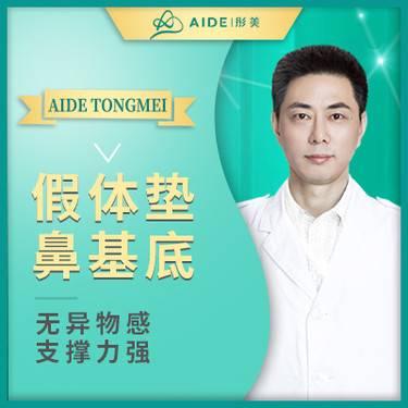 https://heras.igengmei.com/service/2020/05/27/be04fd0da3-half
