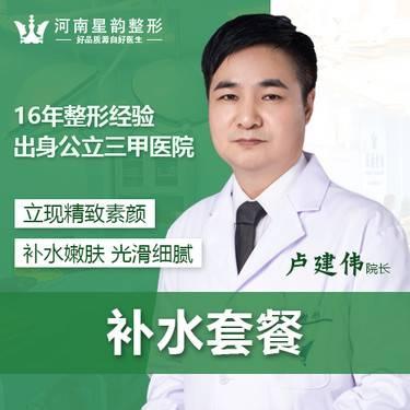 https://heras.igengmei.com/service/2020/05/28/36bab8d5a9-half