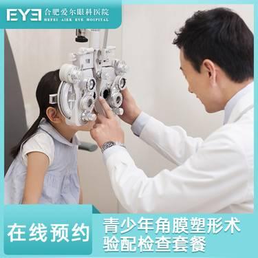https://heras.igengmei.com/service/2020/05/28/96d115426d-half
