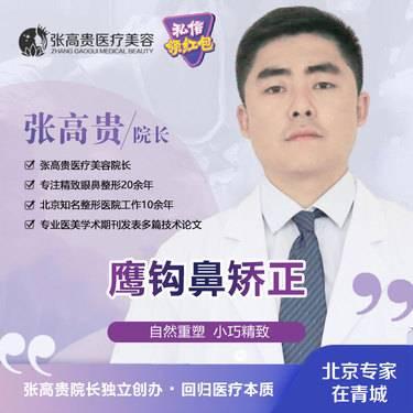 https://heras.igengmei.com/service/2020/05/28/c66a7e2441-half