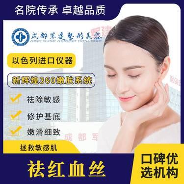https://heras.igengmei.com/service/2020/05/29/2ef4a465bc-half