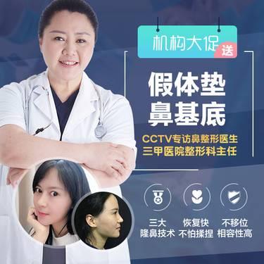 https://heras.igengmei.com/service/2020/05/29/830bda8496-half