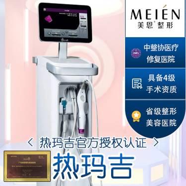 https://heras.igengmei.com/service/2020/05/31/21e4592b1d-half