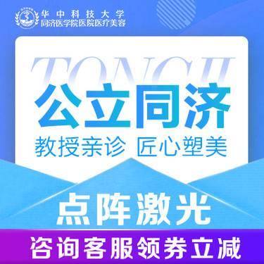 https://heras.igengmei.com/service/2020/05/31/9e50c788cb-half