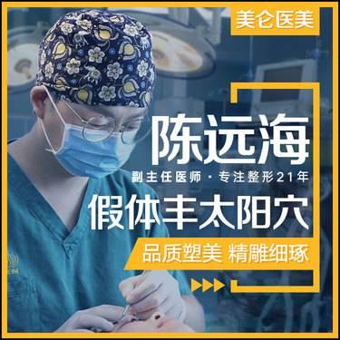 https://heras.igengmei.com/service/2020/05/31/bf0dac4ddf-half
