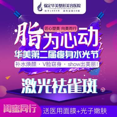 https://heras.igengmei.com/service/2020/05/31/cdad46c17b-half
