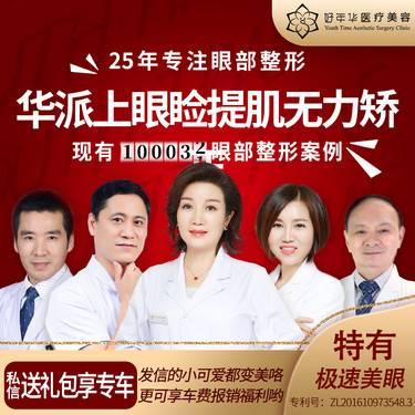 https://heras.igengmei.com/service/2020/06/01/5c618df378-half
