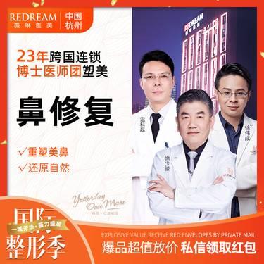 https://heras.igengmei.com/service/2020/06/02/2bf59605c9-half