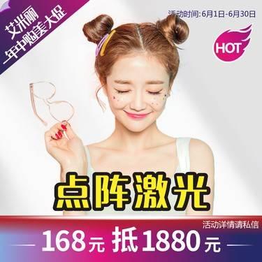 https://heras.igengmei.com/service/2020/06/03/66556b3986-half
