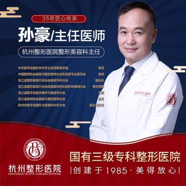 https://heras.igengmei.com/service/2020/06/03/908782da73-half