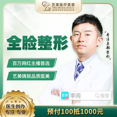 https://heras.igengmei.com/service/2020/06/03/a242d99002-half