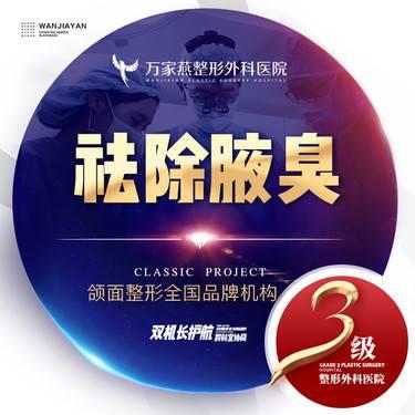 https://heras.igengmei.com/service/2020/06/04/864c17ac96-half