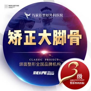 https://heras.igengmei.com/service/2020/06/04/9eeec02b4b-half