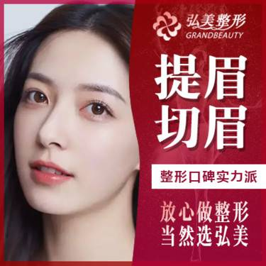 https://heras.igengmei.com/service/2020/06/04/b447915390-half