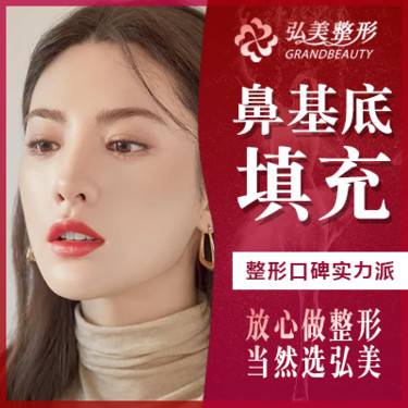 https://heras.igengmei.com/service/2020/06/04/f9bddcac2b-half