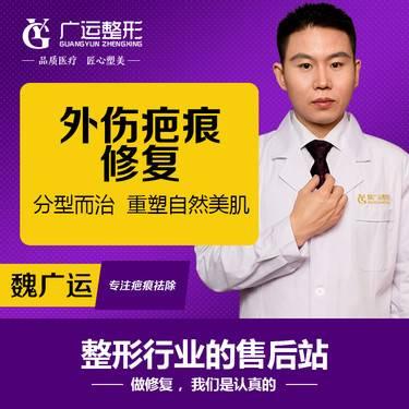 https://heras.igengmei.com/service/2020/06/05/2b3ca231a0-half