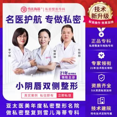 https://heras.igengmei.com/service/2020/06/07/7cb04da6f9-half
