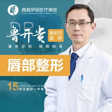 https://heras.igengmei.com/service/2020/06/07/b9d58aeaeb-half