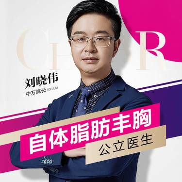 https://heras.igengmei.com/service/2020/06/09/1227c12b95-half