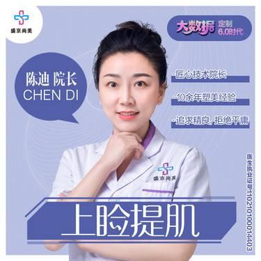 https://heras.igengmei.com/service/2020/06/10/32563270d6-half