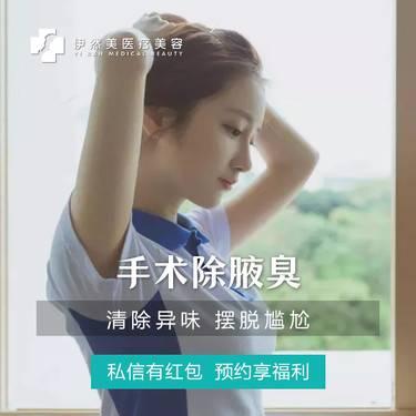 https://heras.igengmei.com/service/2020/06/10/357b8bf56d-half