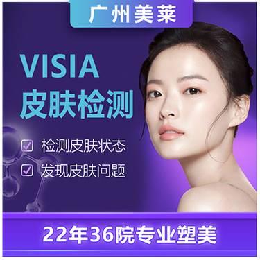https://heras.igengmei.com/service/2020/06/10/cd2fc894fb-half