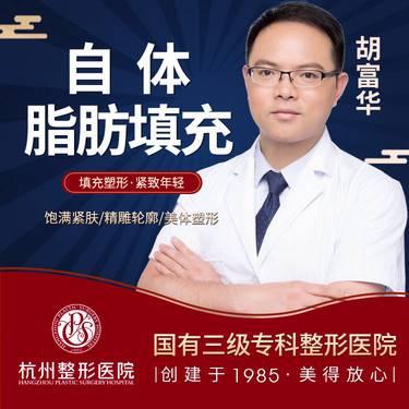 https://heras.igengmei.com/service/2020/06/12/4468553c11-half