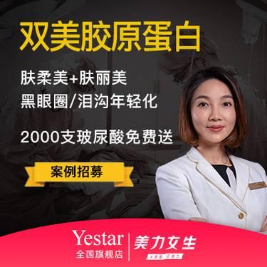 https://heras.igengmei.com/service/2020/06/12/6828dcd818-half