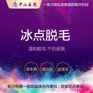 https://heras.igengmei.com/service/2020/06/12/e29d320424-half