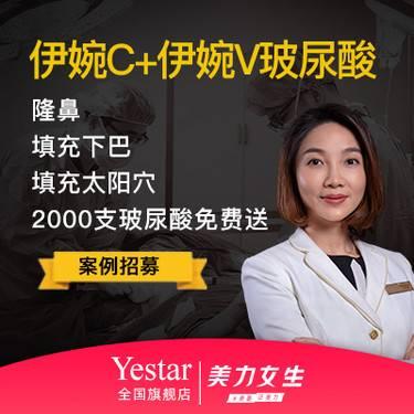 https://heras.igengmei.com/service/2020/06/14/abc0fee6d4-half