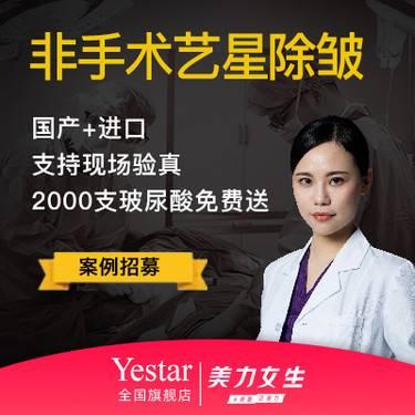 https://heras.igengmei.com/service/2020/06/16/a5a8beb50f-half