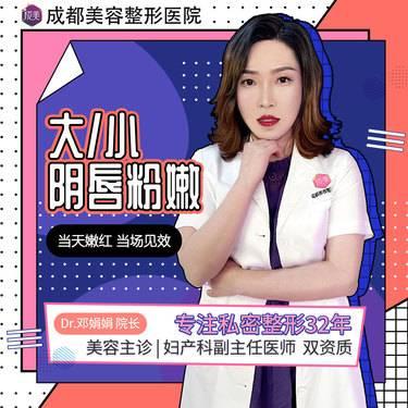 https://heras.igengmei.com/service/2020/06/16/ba83a014ba-half