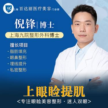 https://heras.igengmei.com/service/2020/06/17/2354d0187f-half
