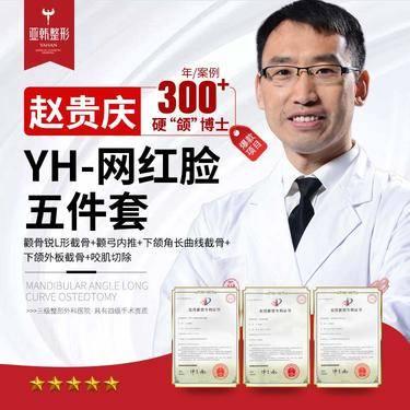 https://heras.igengmei.com/service/2020/06/18/b62973b1f7-half
