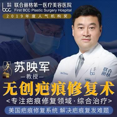 https://heras.igengmei.com/service/2020/06/19/540dd1b628-half