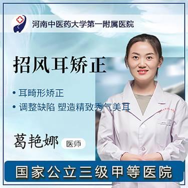 https://heras.igengmei.com/service/2020/06/19/a59719027d-half