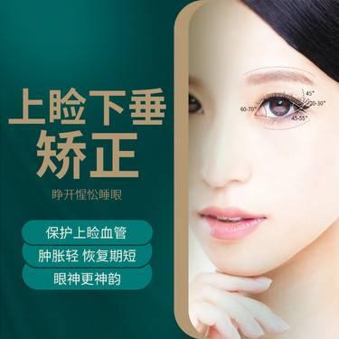 https://heras.igengmei.com/service/2020/06/21/12b2736083-half