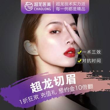 https://heras.igengmei.com/service/2020/06/21/73abeb5ae8-half