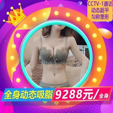 https://heras.igengmei.com/service/2020/06/23/a353d5a6f6-half
