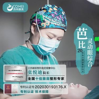https://heras.igengmei.com/service/2020/06/25/0ac5df8808-half