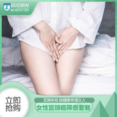 https://heras.igengmei.com/service/2020/06/28/2b7703627f-half