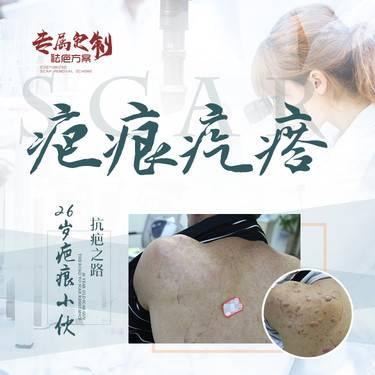 https://heras.igengmei.com/service/2020/06/30/90fa16146d-half