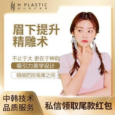 https://heras.igengmei.com/service/2020/06/30/c12b3efbd5-half