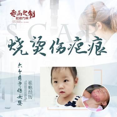 https://heras.igengmei.com/service/2020/06/30/cea4268af6-half