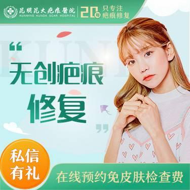 https://heras.igengmei.com/service/2020/07/01/0221ced46b-half