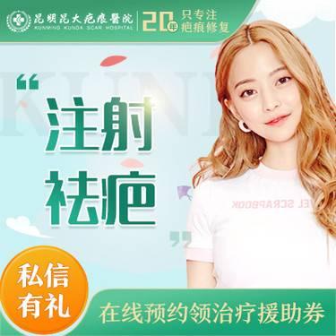 https://heras.igengmei.com/service/2020/07/01/160ce4f62f-half