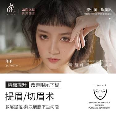 https://heras.igengmei.com/service/2020/07/01/1697eb9743-half