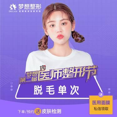 https://heras.igengmei.com/service/2020/07/01/2afbf2975e-half