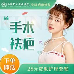https://heras.igengmei.com/service/2020/07/01/31bdb95e0d-half