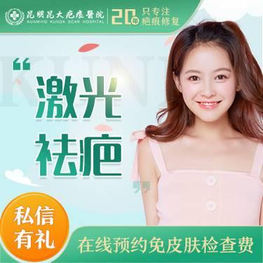https://heras.igengmei.com/service/2020/07/01/86856b104b-half